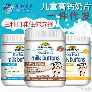澳洲代购 佳思敏儿童高钙奶片 3种口味易吸收150粒 Nature's way