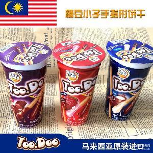 巧克力味 马来西亚进口 手指饼 棒棒饼干 批发零售 糖豆小子