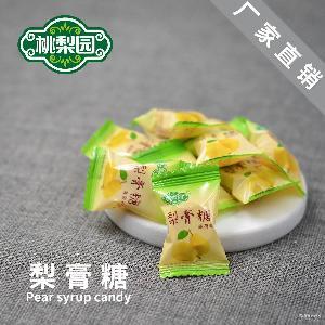 桃梨园薄荷梨膏糖 百草冰含片热销地摊食品清凉润喉清咽传统糖果