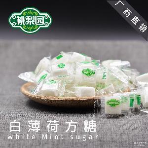 白薄荷方糖迎宾糖果 江湖地摊淘宝热卖食品薄荷片 清凉薄荷味硬糖