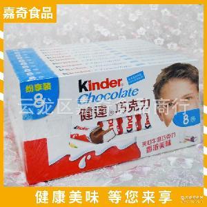 费列罗健达牛奶夹心巧克力 休闲零食品批发 健达巧克力T8