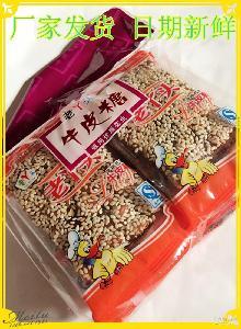 厂家批发传统零食儿童*糖果老丫头1元芝麻牛皮糖10袋*20包/箱