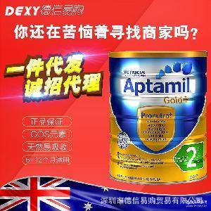澳洲代购爱他美Aptamil原装进口婴儿奶粉2段金装二段牛奶粉900g