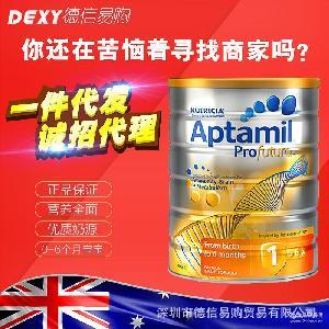 现货澳洲新西兰进口奶粉可瑞康白金爱他美1段Aptamil婴幼儿奶粉
