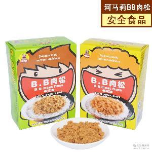 河马莉纸盒装B.B猪肉松宝宝拌粥儿童拌饭营养小孩海苔味原味75g