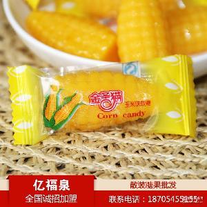 休闲食品 婚庆专用玉米软糖 长期批发散装玉米软糖 质优价廉