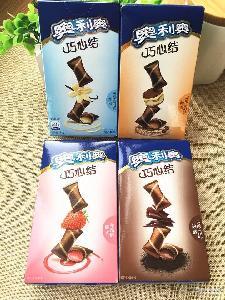 整箱24盒 奥利奥巧心结47g浓情巧克力味休闲办公食品儿童零食批发