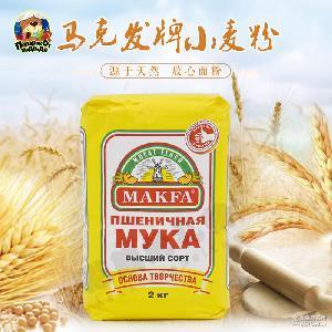 俄罗斯原装进口食品马克发面粉小麦全麦面粉面包粉高筋饺子粉批发