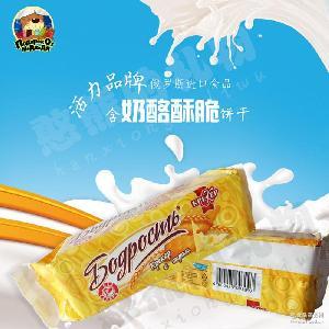 俄罗斯进口饼干无糖饼干系列奶酪味饼干休闲早餐代餐零食175g