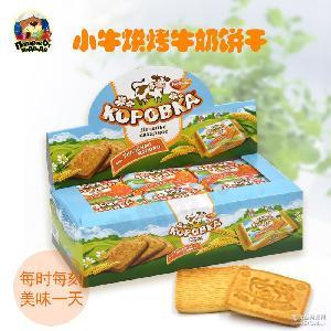俄罗斯进口食品早餐奶牛炼乳饼干办公室休闲零食小吃756g