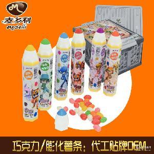 果汁软糖【车载箱装的蜡笔小糖】28克*132支吉利豆糖涂鸦玩具糖果