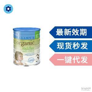 有机奶粉贝拉米1-3岁 澳洲贝拉米3段婴儿奶粉900g
