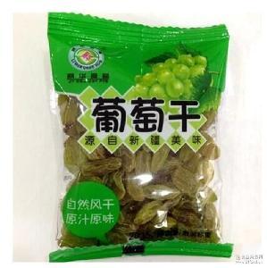青葡萄 原味无添加 新疆葡萄干 独立小包装 10斤/件 丽华炒货