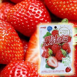 Meiji 草莓俩味51g 明治胶原蛋白*果汁软糖香橙 日本进口零食