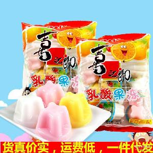 办公室休闲儿童零食大礼包 喜之郎多味什锦果汁果冻 乳酸果冻360g