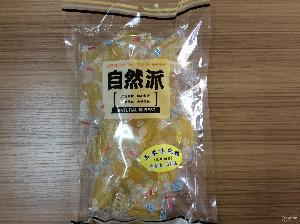 香港自然派水晶玉米软糖 350G果汁糖Q糖卡通糖果儿童零食