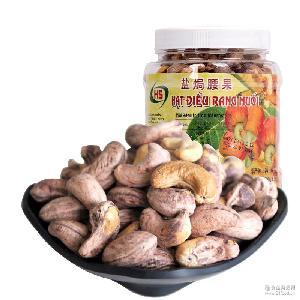 特惠东南亚果仁果干品质优选越南进口HS腰果纯天然健康食品450g