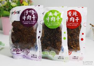 整包批发 香辣 源中源 五香 沙嗲 休闲零食 *纯牛肉 牛肉干