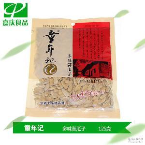 童年记多味葵瓜子125g/包 未添加香精休闲零食 坚果炒货食品