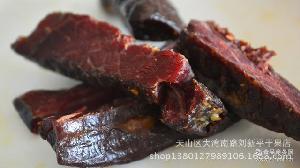 新疆特产域之香手撕风干牛肉1000克散称