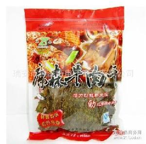 温州特产休闲食品办公室零食 康森牛肉干400g(五香味)