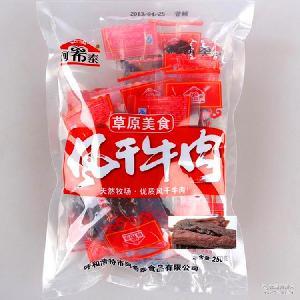 阿希泰风干牛肉干500/袋 内蒙古特产 休闲手撕牛肉条零食品批发
