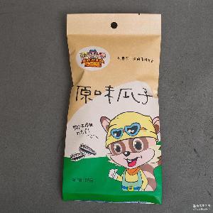 KTV* 吃货家原味瓜子葵花籽坚果炒货 休闲小吃零食品8.6斤/箱