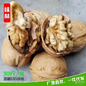30斤装精选核桃 新疆185纸皮核桃 坚果炒货休闲食品厂价直销
