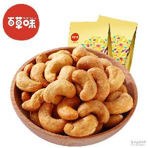 零食 坚果干果炒货 休闲食品 【百草味-盐焗腰果190g】代理批发