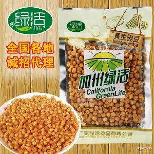 蒜香豆零食 盐焗黄金豌豆 厂家批发代理 休闲炒货食品 豆制品小吃