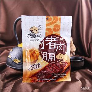 经典原味猪肉脯100g肉干肉类零食熟食靖江特产休闲小吃 飘零大叔