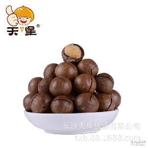 【杨天星】奶油味夏威夷果218g年货零食坚果特产休闲食品整箱包邮