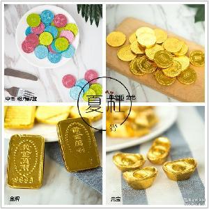 批发散装金币砝码币巧克力花生元宝烘焙蛋糕房装饰500g袋装儿童节