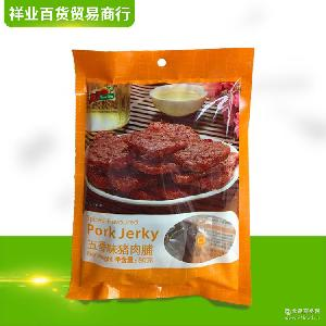 尊杰猪肉脯腌制类熟食小吃休闲零食五香味猪肉脯80g袋装