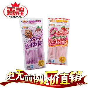 休闲口袋零食草莓香芋牛奶奶棒软糖 多口味糖果批发 厂家直销