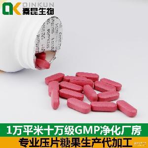 GMP标准工厂0.8g/粒山楂味压片糖胶囊型片保健食品压片糖果OEM