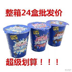 休闲零食儿童* 一箱(24盒) 55g 卡夫亿滋mini奥利奥小饼干