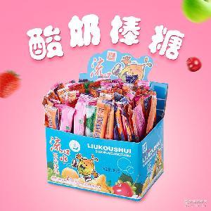 流口水酸奶棒糖整箱约 休息零食 童年经典怀旧糖果零食大礼包糖果