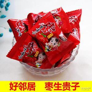 好邻居红枣糖果宝宝满月生日阿胶枣蜜枣1斤散装早生贵子喜糖红枣