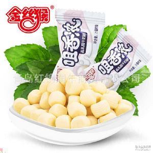 金丝猴咀香浓高乳脂牛奶糖零食结婚喜糖糖果独立包装批发零售包邮