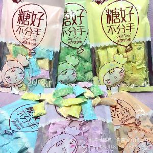 袋装糖果 罐糖 批发 糖好不分手果味软糖 结婚庆生喜糖礼袋