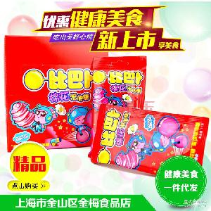 11g*12袋 比巴卜棉花泡泡糖草莓味