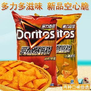 玉米片 新品 空心劲爆脆 台湾进口膨化零食膨化食品 多力多滋 薯