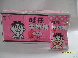 旺仔牛奶糖42g*20多种口味结婚喜庆办公休闲零食糖果 批发