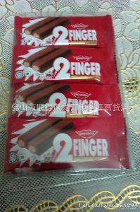 糖果巧克力 巧克力批发 马来西亚SWEETKISS甜园T2夹心巧克力