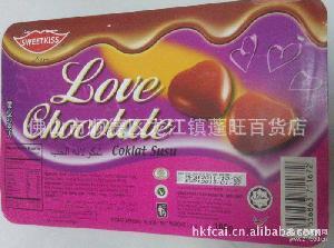 爱心巧克力100g 巧克力 糖果巧克力 马来西亚SWEETKISS甜园