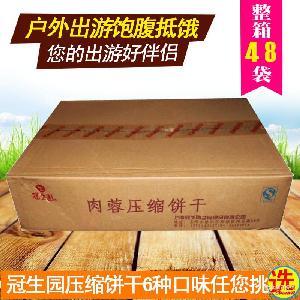 冠生园压缩饼干118gx48袋干粮零食户外代餐整箱6味可选