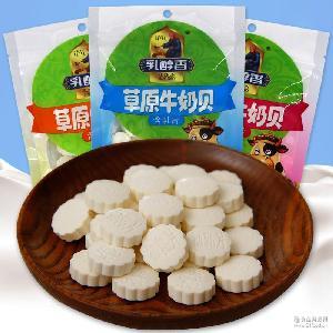 乳醇香草原牛奶贝150g 内蒙古特产干吃牛奶片 奶酪片 零食糖果