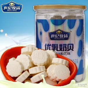 世纪牧场优乳奶贝罐装500g内蒙古特产奶酪原味酸奶味干吃牛奶片
