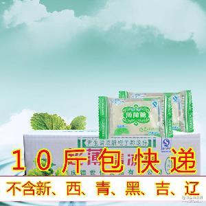 清凉糖润喉糖散装批发薄荷10斤包邮 重庆尹生薄荷糖老式薄荷块